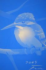 ステンドグラス カワセミ BIRD