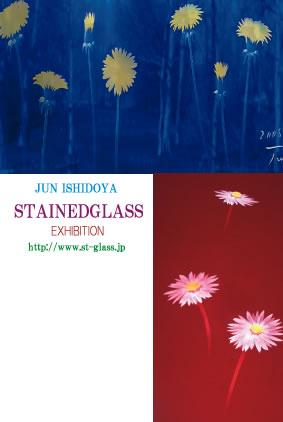 タンポポとデイジーのステンドグラス展