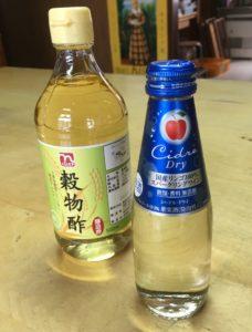 穀物酢とシードル