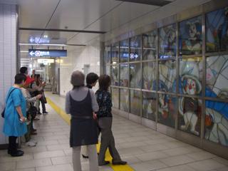 ステンドグラス 新宿三丁目 山本容��