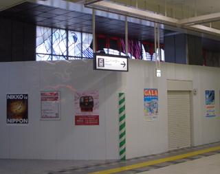 大宮駅 ステンドグラス